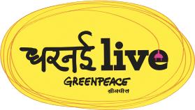 live greenpeace